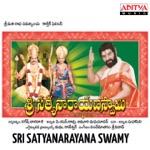 Shanthakaram thumbnail