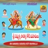 Sri Sammakka Sarakka Koti Mahimalu