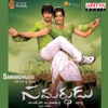 Samardhudu (Original Motion Picture Soundtrack) - EP