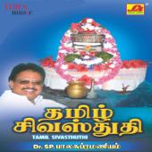 Tamil Sivasthuthi-S. P. Balasubrahmanyam