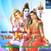 Vedic Archana Mix