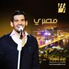 Boushret Kheir - Hussain Al Jassmi mp3