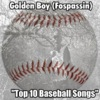 Top 10 Baseball Songs