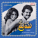 Prema (Original Motion Picture Soundtrack) - Ilaiyaraaja