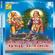 Various Artists - Vinayagar Murugan Pugazh Maalai