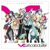 EXIT TUNES PRESENTS Vocalocluster (ボカロクラスタ)feat. 初音ミク ジャケットイラスト:かんざきひろ