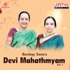 Devi Mahathmyam Vol 2