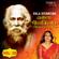 Ekla Gitabitan, Vol. 28 - Swagatalakshmi Dasgupta