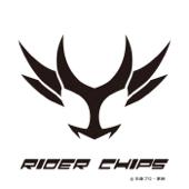 Kamen Ridr Agito Rider Chips Ver - RIDER CHIPS