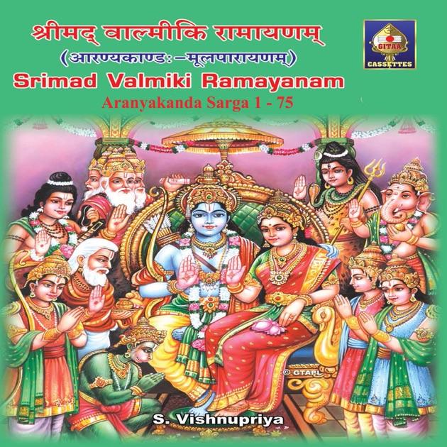 Srimad Valmiki Ramayanam - Sundarakanda - Sarga 1 - 68 by S  Vishnupriya