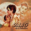 Daag (Original Motion Picture Soundtrack)