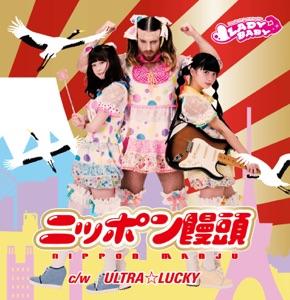 LADYBABY - Nippon Manjyuu