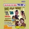 Malayalam Film Songs 70-80's, Vol. 5