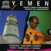 Yemen: Songs from Hadramawt (UNESCO Collection from Smithsonian Folkways)