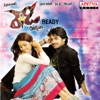 Ready (Original Motion Picture Soundtrack) - EP