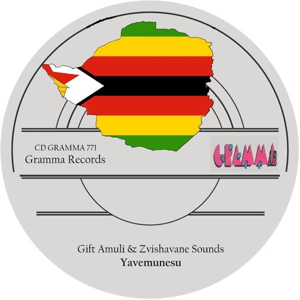 Yavemunesu by gift amuli on apple music negle Choice Image