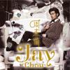 Jay Chou - 算什麼男人 artwork