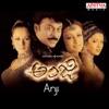 Anji (Original Motion Picture Soundtrack)
