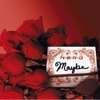 Maybe - Single, N.E.R.D