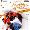Bheebatsam (Original Motion Picture Soundtrack) - EP