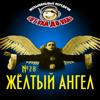 Aleksandr Vertinskiy - Ah, Where Are You, My Little Creol artwork