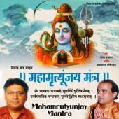 Mahamrutyunjay Mantra (Om Tryambakam Yajamahe)