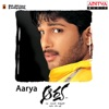 Aarya (Original Motion Picture Soundtrack)