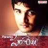 Pararey (Original Motion Picture Soundtrack)