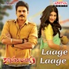 Laage Laage From Katamarayudu Single