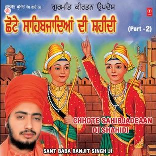 Gurmat Kirtan Updesh – Chhote Sahibjadeaan Di Shahidi, Vol. 2 – Sant Baba Ranjit Singh Ji