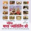 Mahima Barah Jyotirling Ki, Vol. 2