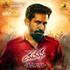 Yaman Original Motion Picture Soundtrack EP