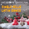 Jingle Bells Latin Dance - Single