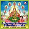 Sri Mahalakshmi Ashtalakshmi Sthuthi