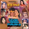 Sounh Menoo Punjab Di (Original Motion Picture Soundtrack)