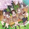 TVアニメ「BanG Dream!」ED主題歌「キラキラだとか夢だとか 〜Sing Girls〜」 - EP ジャケット写真