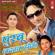 Pauri Khale Ki Mohini - Jitendra Tomkyaal