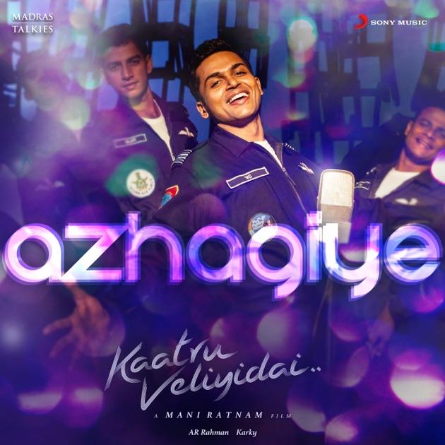 lyrics rahman arjun chandy haricharan jonita gandhi azhagiye from kaatru veliyidai