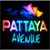 The Pattaya Avenue - DJ Dexter