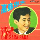 Nippon Tokyo Che Sara Sara-Tadao Takashima