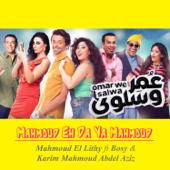 Mahmoud Eh Da Ya Mahmoud (feat. Bosy & Karim Mahmoud Abdel Aziz)