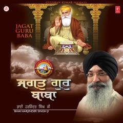 Jagat Guru Baba