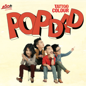 Tattoo Colour - POP DAD
