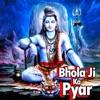 Bhola Ji Ka Pyar