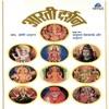 Aarti Darshan