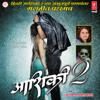 Bagh Dolyane Tu-Female (Sunn Raha Hai) - Neha Rajpal