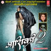 Aashiqui 2 (Marathi Version)