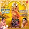 Durga Chalisa Durga Kawach