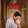 Sokkali Mainor Original Mostion Picture Soundtrack EP