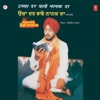 Ucha Dar Babe Nanak Da Original Motion Picture Soundtrack